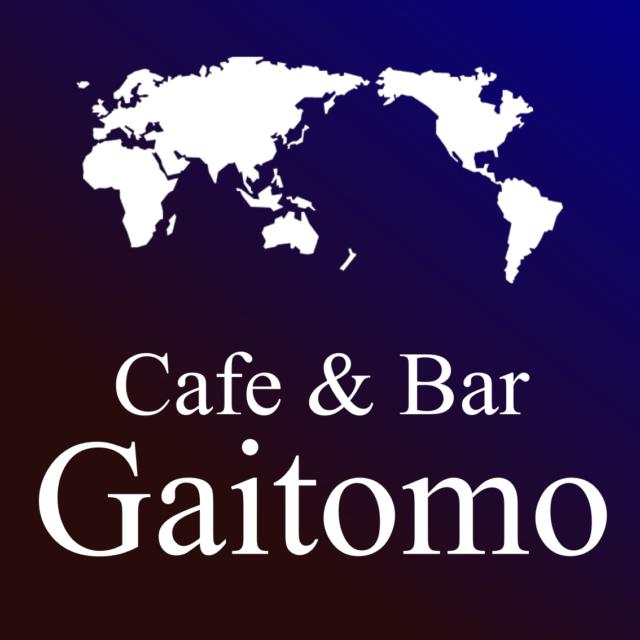 Cafe & Bar Gaitomoの看板