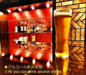 アルコール飲み放題cafe & bar gaitomoの画像
